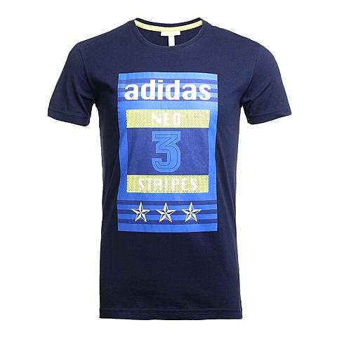 adidas阿迪休闲新款男子休闲生活系列短袖T恤AX5510