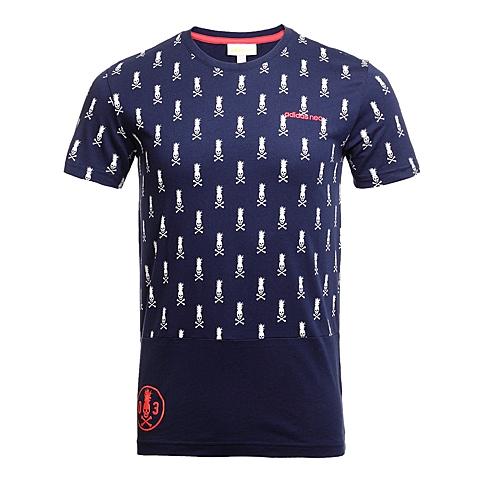 adidas阿迪休闲新款男子休闲生活系列短袖T恤AX5516