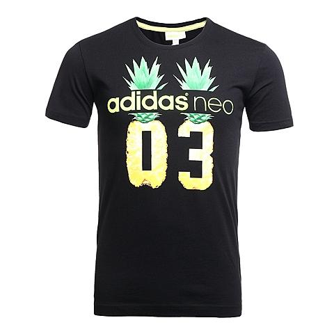 adidas阿迪休闲新款男子休闲生活系列短袖T恤AX5520