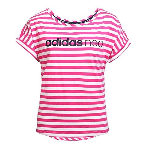 adidas阿迪休闲新款女子休闲生活系列短袖T恤AX5581