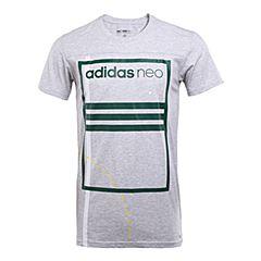 adidas阿迪休闲2017年新款男子休闲系列短袖T恤BQ0852