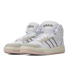 adidas neo阿迪休閑2021女子ENTRAP MID籃球休閑鞋H01229