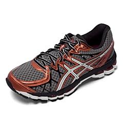 asics亚瑟士男子GEL-KAYANO 20跑步鞋T3N2N-7501