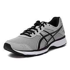 asics亚瑟士 新款男子GEL-GALAXY 9跑鞋T6G0N-9690