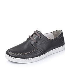 BASTO/百思图夏季专柜同款深灰色牛皮舒适男休闲鞋AXN03BM6