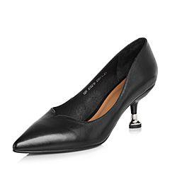BASTO/百思图2018春季专柜同款黑色牛皮优雅通勤尖头细跟女皮鞋AC621AQ8