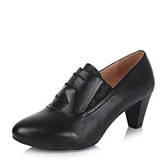 BATA/拔佳秋季专柜同款黑胎牛皮女鞋AL523CM5