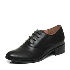 Bata/拔佳专柜同款黑色简约休闲牛皮女单鞋AU824CM6