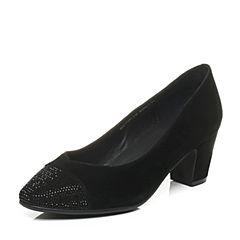 Bata/拔佳2017秋季专柜同款黑色时尚小v口方头羊绒皮烫钻女单鞋709-1CQ7