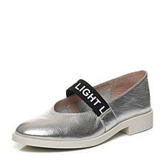 Bata/拔佳2018春专柜同款银色时尚休闲布条装饰浅口牛皮女单鞋2-605AQ8