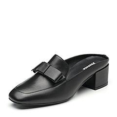 Bata/拔佳2019春新款羊皮革后空粗中跟穆勒鞋女凉拖鞋9092DAH9