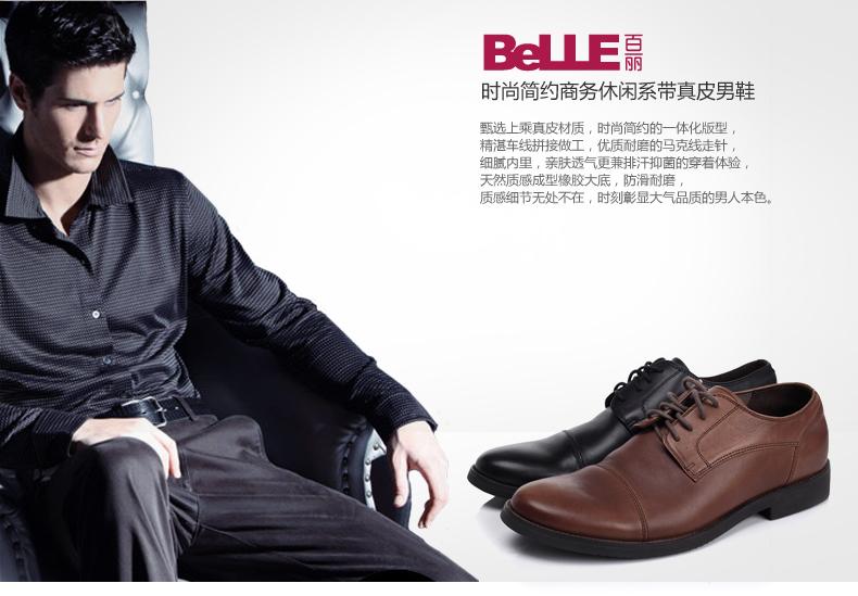 belle/百丽春季专柜同款黄棕打蜡牛皮男皮鞋31y05am3