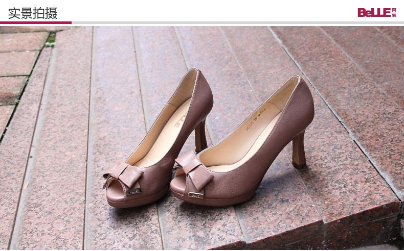belle/百丽春季黑绵羊皮女鞋3g135au3