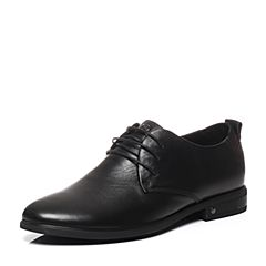 Belle/百丽春季专柜同款牛皮商务正装男皮鞋4TM01AM7