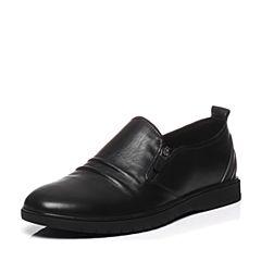 Belle/百丽春季专柜同款牛皮平底舒适鞋面褶皱男休闲鞋4TH01AM7