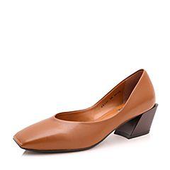 Belle/百丽2017秋季新款棕色荔纹牛皮奶奶鞋浅口方头女单鞋BRL03CQ7
