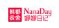娜娜日记/NanaDay
