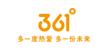361°儿童旗舰店品牌旗舰店