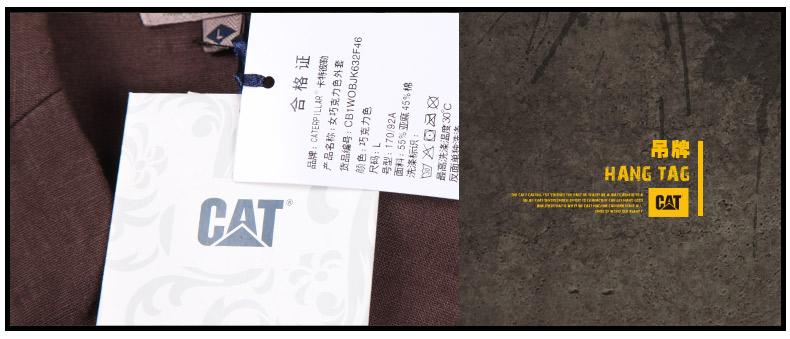 CAT/卡特 专柜同款 女装巧克力色外套CB1WOBJK632F46