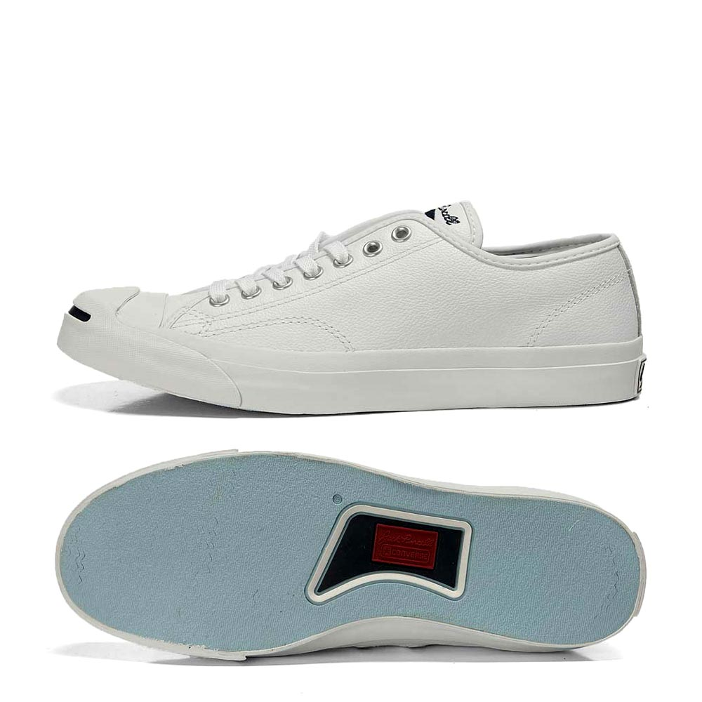 converse jack purcell gray  converse/ jack