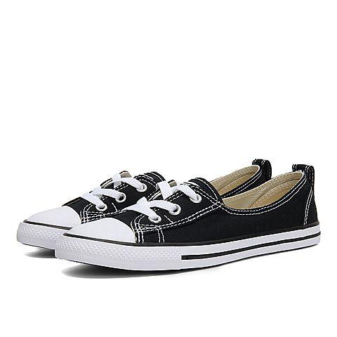 CONVERSE/匡威 2016新款薄底款式女子硫化鞋547162C