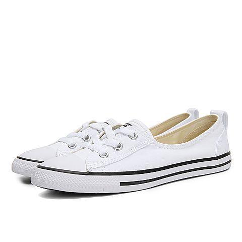 CONVERSE/匡威 新款薄底款式女子硫化鞋547167C