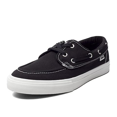 CONVERSE/匡威 新款CONS男子硫化鞋148777C