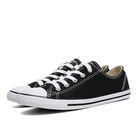 CONVERSE/匡威 新款女子薄底款式低帮硫化鞋530054C