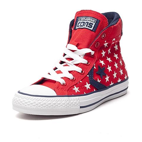 CONVERSE/匡威 新款中性Converse All Star Pro高帮系带硫化鞋150252C