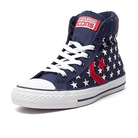 CONVERSE/匡威 新款中性Converse All Star Pro高帮系带硫化鞋150253C