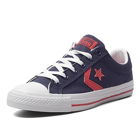CONVERSE/匡威 2016新款中性Converse All Star Pro低帮系带硫化鞋152951C