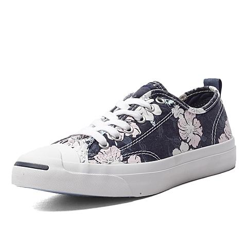 CONVERSE/匡威 2016新款中性Jack Purcell 非常青低帮系带硫化鞋151467C