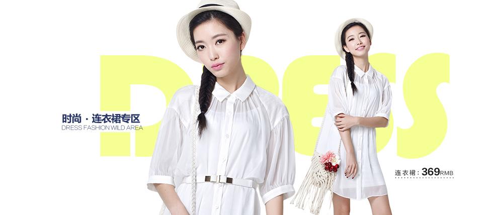 连衣裙专区_01.jpg