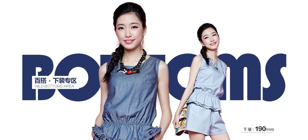连衣裙专区_31.jpg