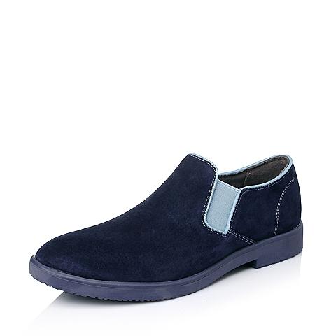 Hush Puppies/暇步士专柜同款蓝色猪绒男休闲鞋01057AM4