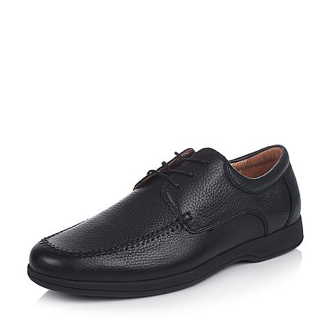 Hush Puppies/暇步士春季专柜同款黑色牛皮男单鞋C3R21AM5