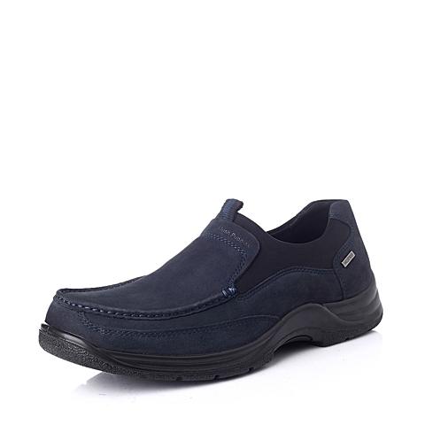 Hush Puppies/暇步士秋季专柜同款深蓝色磨砂牛皮男鞋X1L01CM5
