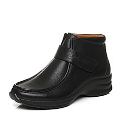 Hush Puppies/暇步士冬季专柜同款黑色牛皮简约舒适女休闲靴X1M06DD6