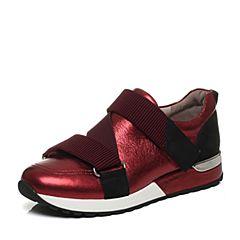 Hush Puppies/暇步士秋季专柜同款酒红羊皮/牛皮运动风舒适女休闲鞋HKL24CM6