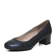 Hush Puppies/暇步士秋季专柜同款黑兰色牛皮浅口单鞋女皮鞋HKE01CQ6