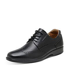 Hush Puppies/暇步士2017专柜同款春季黑色牛皮系带舒适商务休闲男皮鞋P1581AM7