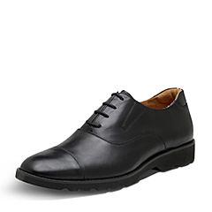 Hush Puppies/暇步士2017春季专柜同款黑色小牛皮商务休闲系带男皮鞋H6E21AM7