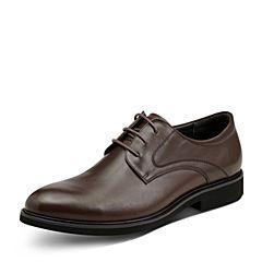 Hush Puppies/暇步士秋季专柜同款黑色牛皮商务正装男皮鞋B1B02CM7