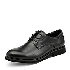 Hush Puppies/暇步士2017秋季新款专柜同款黑色牛皮系带舒适透气商务正装男皮鞋B1B02CM7