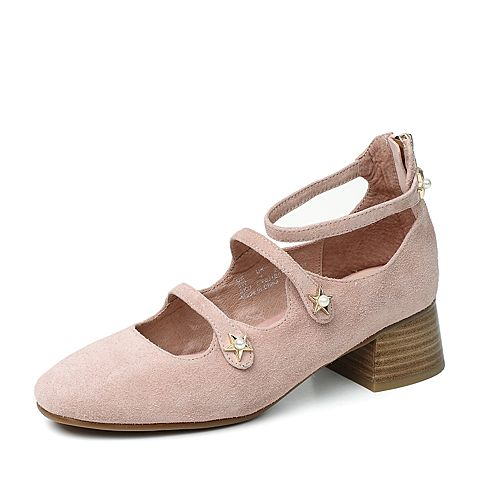 Hush Puppies/暇步士秋季粉色羊皮复古优雅女单鞋玛丽珍鞋J1B01CQ7
