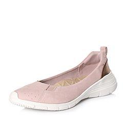 Hush Puppies/暇步士2018春季专柜同款粉色牛皮浅口女休闲鞋06281AQ8