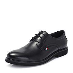 Hush Puppies/暇步士2018秋季新款专柜同款黑色牛皮革男皮鞋商务正装鞋B1B16CM8