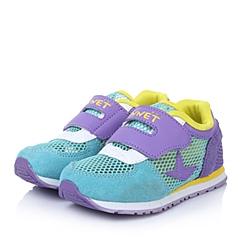 INNET/茵奈儿童鞋2015年夏季新紫色反毛皮/网布女童小中童超轻透气舒适镂空网鞋运动鞋MN0006