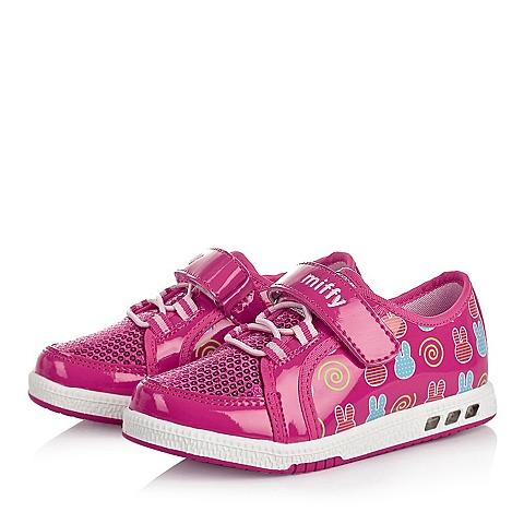 MIFFY/米菲春秋季桃红PU女小童运动鞋灯鞋板鞋DM0134