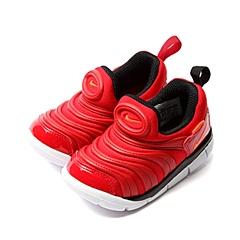 Nike/耐克童鞋 2014冬季 DYNAMO FREE 红色男女婴幼童毛毛虫运动跑步鞋 343938